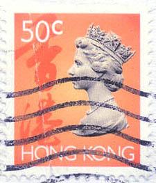 Hongkong, Wert 50 Cent