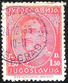 Jugoslawien, Wert 1,50 Dinar