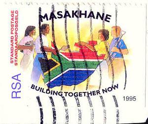 unbekannte Briefmarke, RSA